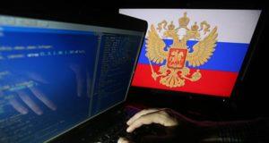 информационная Россия