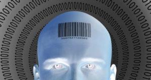 личный код