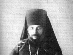 священномученник епископ Тобольский и Сибирский Ермоген