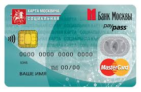 социальная карта москвича