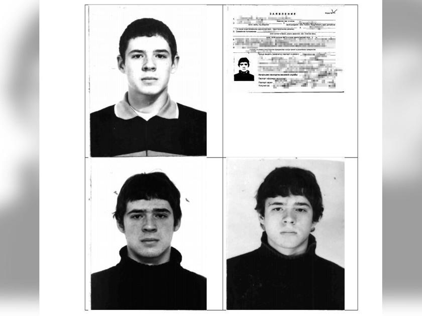 Информация из «Российского паспорта» на корреспондента Би-би-си