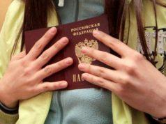 Паспортные данные и СНИЛС